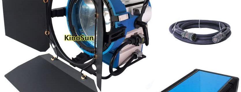 Kino Sun 1200 HMI light